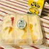 【宇都宮】とっても美味しいフルーツサンドがJR宇都宮駅で購入できる!!