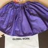 グローバルワークでリピ買いしまくっている子どものスカート