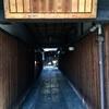 お仕事ツーリング 京の都のど真ん中/オートバイ・業務撮影 〜今日から、愛馬のロケバイです〜