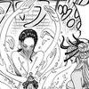 【ONE PIECE】1020話「ロビンvs.ブラックマリア」の感想・考察まとめ|ヤマトは「大口真神」と判明【ワンピース】