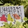 【小林浩太朗さん】草木とともに作品を撮影!