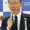 京都産業大学会見「総理の意向」ではなく「京産大の都合」明らかに!「広域的に存在しないは加計ありき」は間違い!【加計学園】
