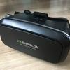 TGSでVRを体験できなかったので、家でVRを楽しむ【レビュー】『VR SHINECON(3DVR ヘッドセット)』