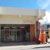 「デリカ魚鉄」の「しょうが焼き弁当」 350円 #LocalGuides