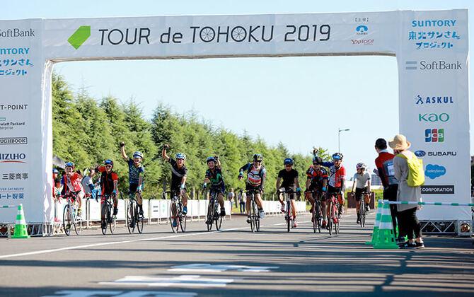 今年も開催「SoftBank 東北絆CUP 2019」大会レポート!(自転車)