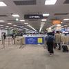 アラサー女子がひとりで羽田から韓国まで日帰り旅行!現地でオススメの過ごし方。
