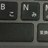 親指シフトに適したノートPCキーボード
