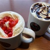 香川県高松市 タリーズコーヒー高松サンシャイン通り店