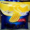 山芳製菓の新商品 極深ポテト プレミアムバターしょうゆ味