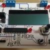 低温調理用のコントローラを作る3