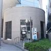 高津「珈琲の詩」〜帝京大学附属病院に併設されている老舗喫茶店〜