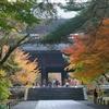 京都 紅葉100シリーズ京都五山 南禅寺 紅葉の何禅  絶景かな・・・NO.69