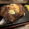 平成最後の日にステーキを食べてきた