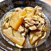 【ほったらかしで簡単】鶏と大根のうま煮