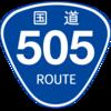 No.103 国道505号