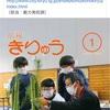 201225 広報きりゅう1月号