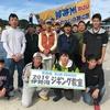 10月の「2019 天狗堂 伊勢湾ジギング教室」を開催しました!