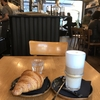 【スイス】Vevey駅周辺のWIFIが使えるおしゃれカフェで一休み