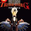 最もレアなトレジャーハンターGのゲームの攻略本を決める プレミアランキング