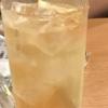 晩杯屋 大山