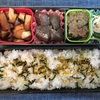 作り置きお弁当-6月13日(火)-結局和食!