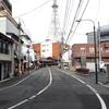 紺屋町と旧鍛冶町!この場所にあった一里塚と盛岡駅!