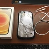 【ライフハック】楽天モバUN-LIMIT & iPhone12!サイコー何だがw