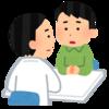うつ病生活保護受給者の精神科通院記録【2021年7月】