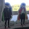 国立近代美術館『横山大観展』と、蒲田温泉
