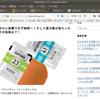Firefox と Google Chrome、 Chromium の透過PNG画像の描画を比べると、Google Chrome だけが!!