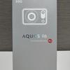 SHARPの最新ハイエンド AQUOS  R6 ファーストインプレッション