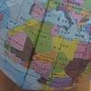 地球儀の紙風船を買ってみました。
