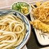 天ぷら(薄力粉に卵を入れてる)