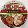 【今週のカップ麺193】らぁ麺 やまぐち 監修 芳醇醤油鶏そば (明星食品)