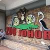 1分でわかる!ジョホールバル動物園へのアクセスと楽しみ方