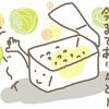 お米の保存方法。