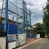 基礎工事 その3(立上り部コンクリート打設~足場設営)