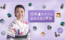 「お酌しますよ」って英語でなんて言う?おうち時間を楽しむ簡単日本酒アレンジ法6選