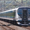 4月15日撮影 東海道線 平塚~大磯間 E261系、E257系2000番台、185系 3種類の特急踊り子号を撮る