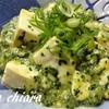鮮やかな見た目のグリーン麻婆豆腐