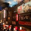 次回いよいよ最終回!!『行列の女神~らーめん才遊記~』と新横浜ラーメン博物館