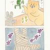 ネコノヒー「男の戦い」