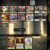 Dominion Online 対戦録 524