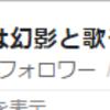 「セイレネス・ロンド/歌姫は幻影と歌う」途中経過