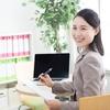 2019年はスキルシェア活用でビジネスの効率化と時短を実現!
