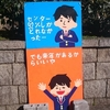 【浪人②】私が京都大学文学部に合格するまで #6