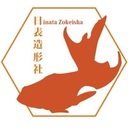 hinatazoukeisha's blog