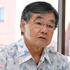 辺野古新基地建設 「沖縄県民の生命や財産は考えられていない」 前名護市長、稲嶺進さんが語る