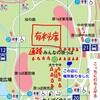立川・昭和記念公園花火大会2017に行ってきた