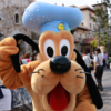 Happy Birthday PLUTO!!